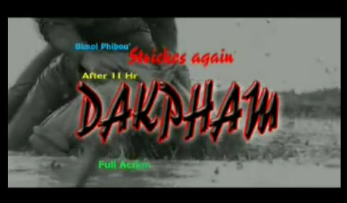 Dakpham Title Song - Dakpham