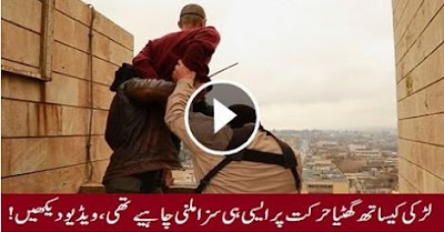 London Man Gets Due Treatment, London Boy Falls off Vehicle Online Watch Video