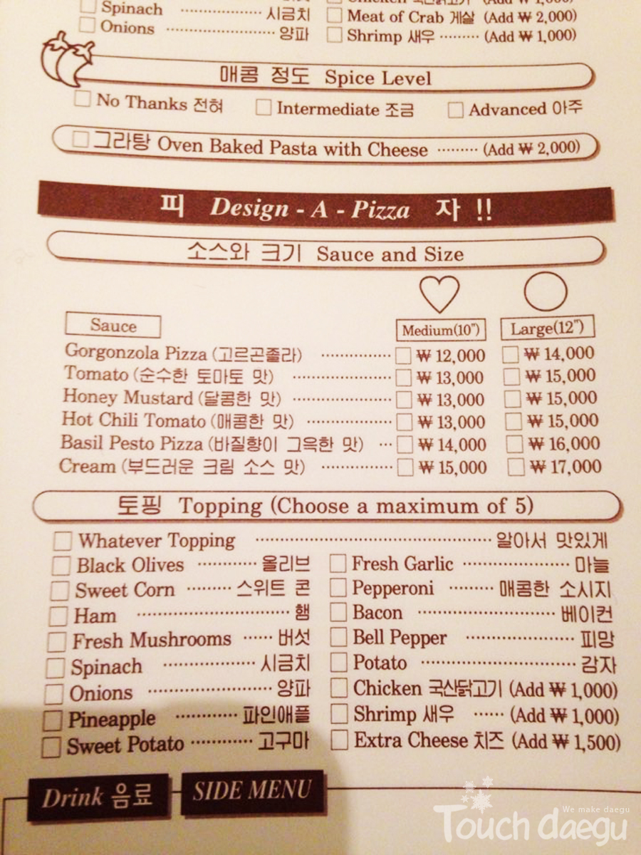 The menu of the restaurant 2