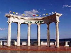 Крым Алушта отдых в Алуште бронирование отдыха | Alushta Crimea book