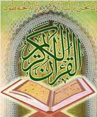 dalam menentukan atau menetapkan hukum hukum ajaran islam para ...