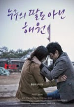 Nobody's Daughter Hae-Won (2013)
