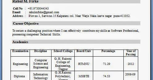 diploma resume sample