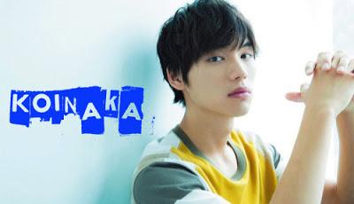 Soundtrack Lagu Drama Jepang Koinaka