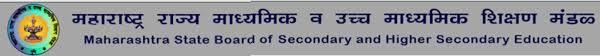 Maharashtra HSC Result 2013 Declaration Date