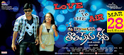 Boy Meets Girl Tholiprema katha movie wallpapers-thumbnail-17
