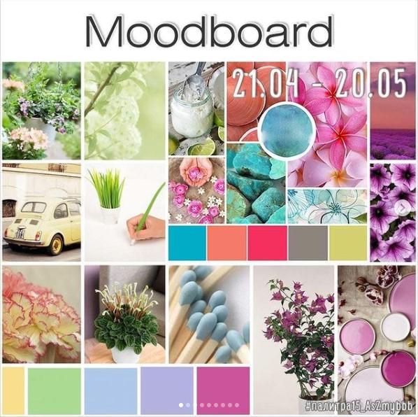 +++Moodboard 20/05