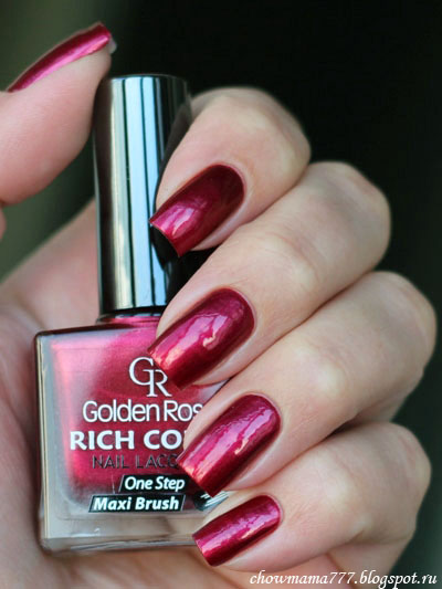 Лак для ногтей Golden Rose Rich color Отзывы покупателей