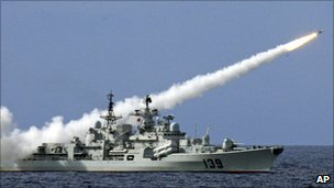 Vietnam live-fire exercises in the South China Sea