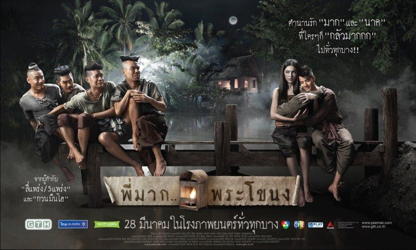 h2shop Chép Phim HD MỚI,Nhạc Lossless,Thúy Nga,Hài- Ổ Cứng,Ipad,Iphonel,Giá Rẻ - 1
