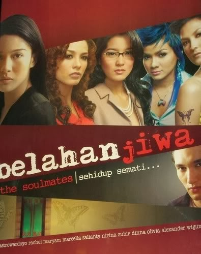 "Poster Film ""Belahan Jiwa"" Drama Thriller Indonesia Full Movie"