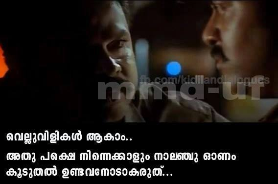 malayalam funny film dialogues, fb photo comments malayalam funny