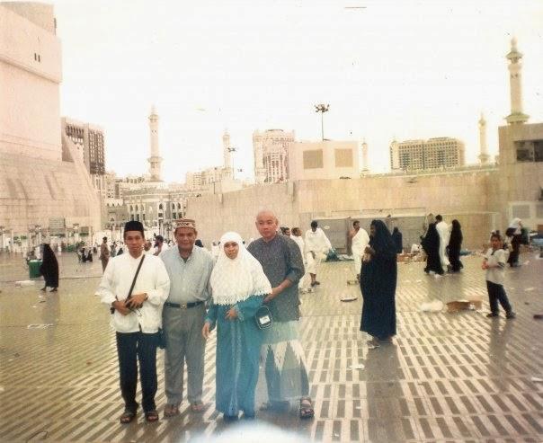 Lokasi di Masjidil Haram Mekkah Saudi Arabia Umroh Ramadhan