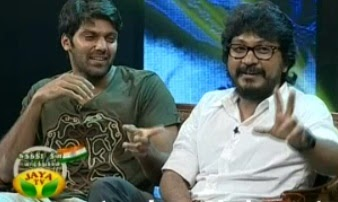 Aarambam First Look Jaya Tv Independence Day Special 15-08-2013