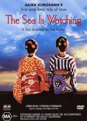 The Sea Is Watching (2002) tainies online oipeirates