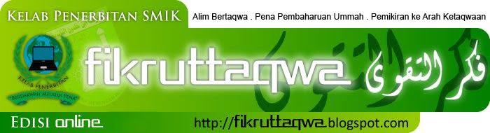 Fikruttaqwa Online