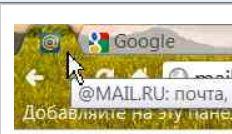 Закрепленные вкладки Google Chrome