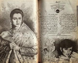 Dhanak ke rung by Asia Razaqi Online Reading.