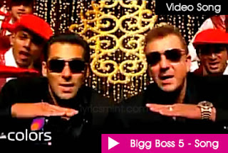 Bigg Boss 5 Song