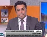 برنامج صباح أون - من تقديم باسل عادل الخميس 16-4-2015