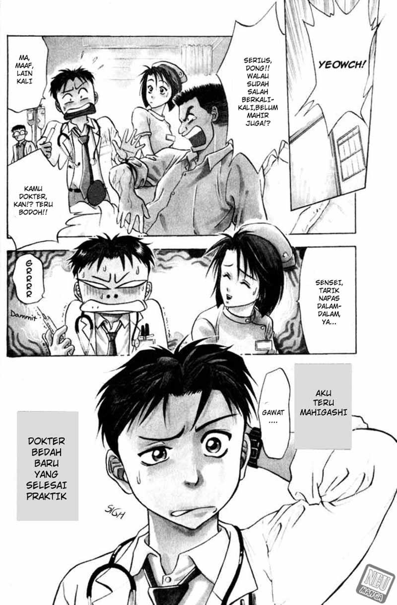 Komik godhand teru 002 3 Indonesia godhand teru 002 Terbaru 3 Baca Manga Komik Indonesia