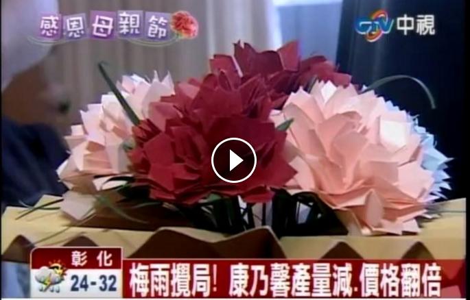 2012/5/12 中視新聞採訪Eagle
