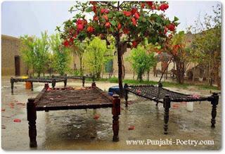 Odo Taras Punjab Te Aunda E