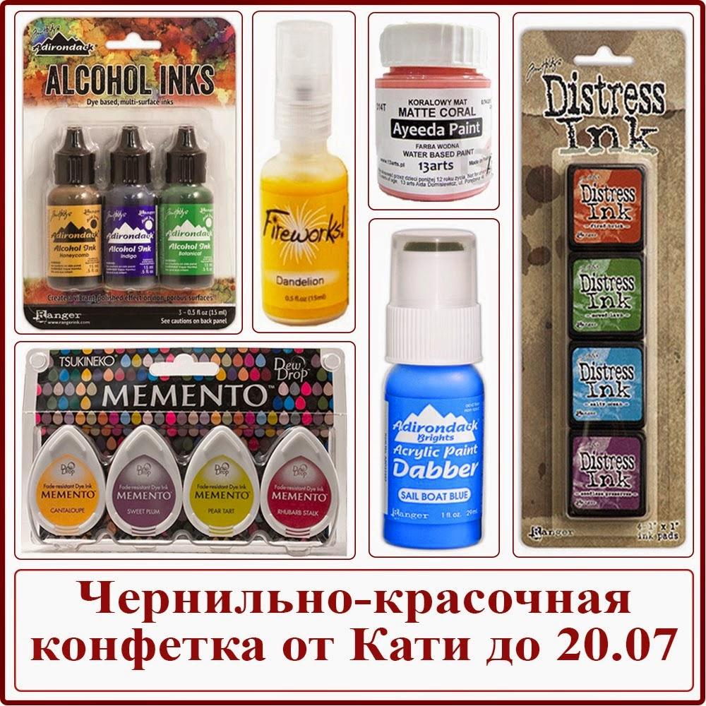 http://www.myscrapjam.blogspot.ru/2014/06/blog-post_25.html