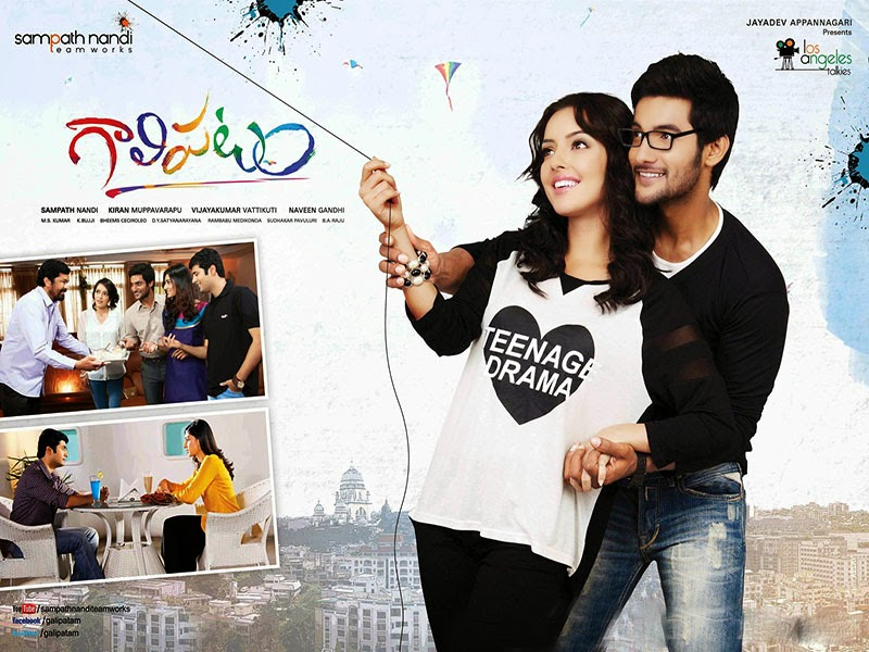 GALIPATAM TELUGU ONLINE MOVIE WATCH GOOD PRINT 2014