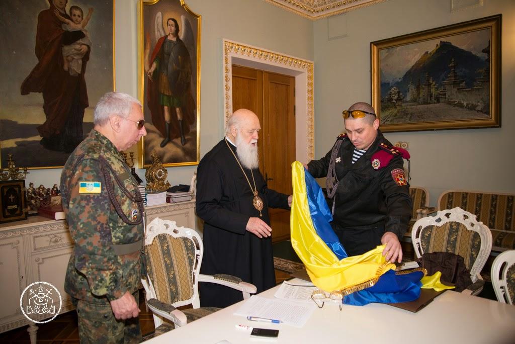 Святійший Патріарх Філарет благословив прапори для Національної гвардії України
