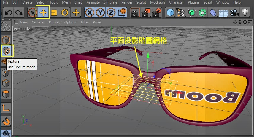 Texture + Render Retro plastic glasses in C4D  08.1