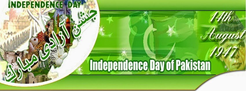 Independence day of pakistan essay