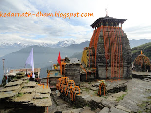 highest Shiva Temple in World