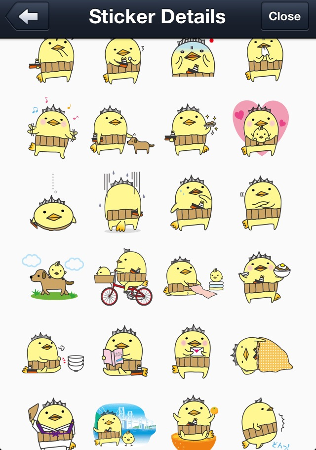 barysan line stickers