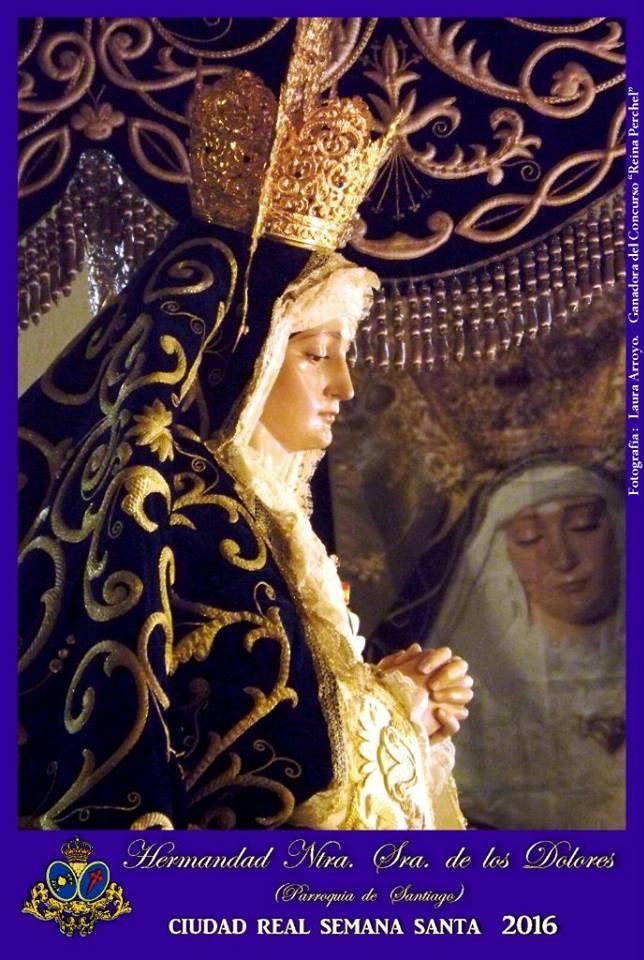 1º Premio y Cartel de la Hermandad de Nuestra Señora de los Dolores 2016