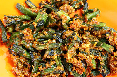 Chatpati Bhindi Or Okra