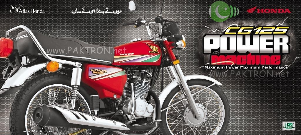 CG 125 with Euro 2 Technology new model by Atlas Honda   Help Free
