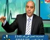 برنامج  العيادة مع الدكتور رفعت الجابرى حلقة الخميس 26-2-2015