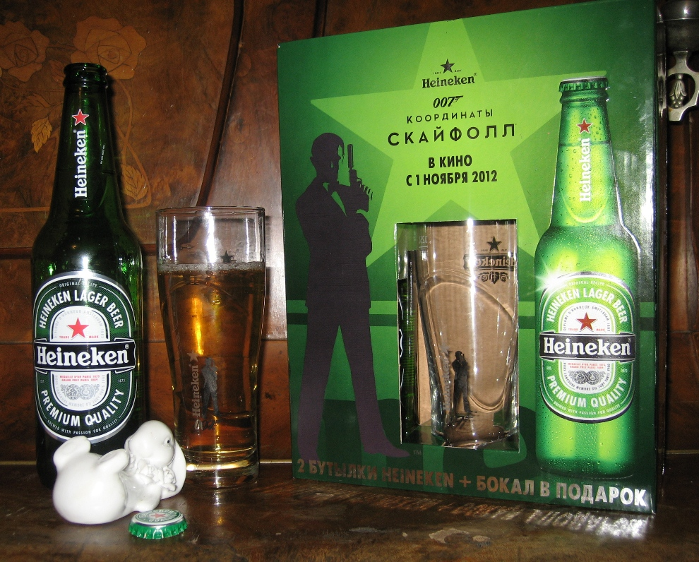 heineken n v harvard case Heineken nv: workplace hivaids programs in africa (c) workplace hivaids programs in africa (c) case study harvard case study solution and hbr and hbs case.