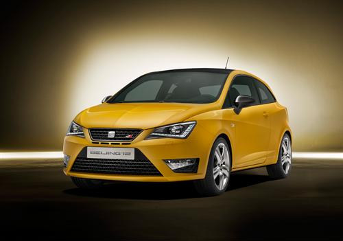 SEAT Ibiza Cupra concept