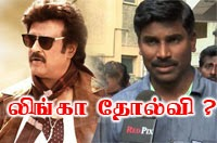 Rajinikanth's Lingaa Movie is a Big loss, Distributors wants their Money back from Rajinikanth