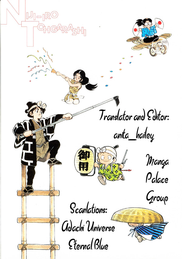 Nijiiro Togarashi - Ớt Bảy Màu chap 13 - Trang 20