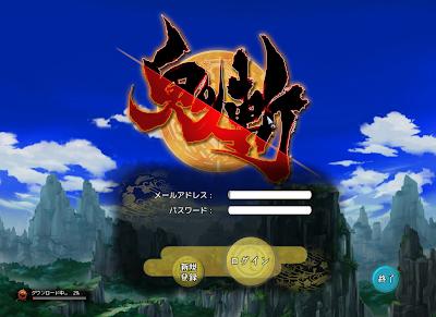 Onigiri Online
