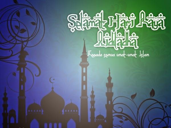Selamat Hari Raya AildilAdha