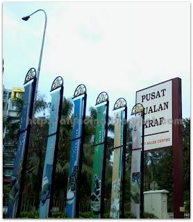 Pusat Jualan Kraf