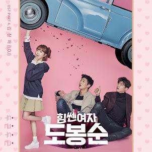 K-drama Favorito del mes