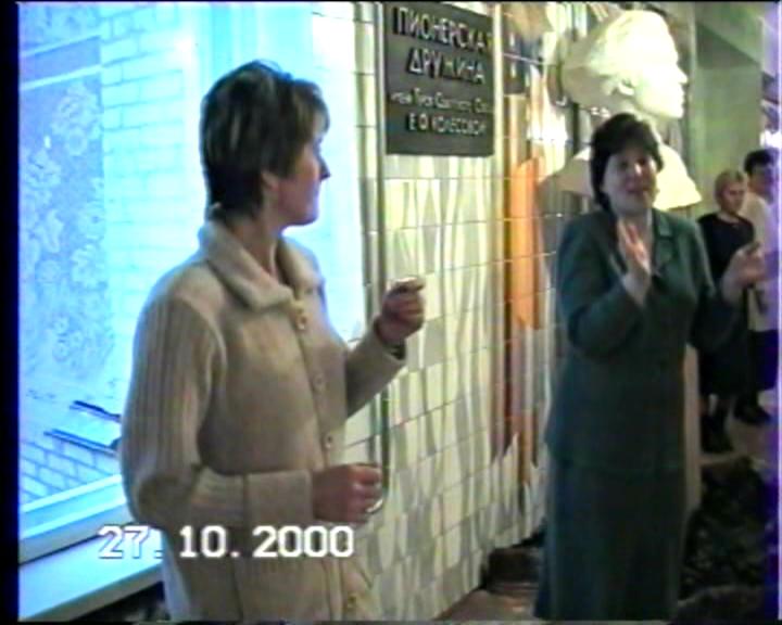 Знакомства оля никоновна знакомства гороскоп прогноз на сентябрь 2008 овен