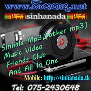 Nim Him Sewwa Ma Sasare Umariya Free Mp3 Download