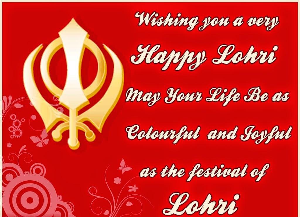 Happy lohri sms wishes alwaysfun4uspot httpalwaysfun4uspot201501happy m4hsunfo