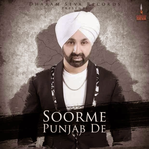 soorme punjab de lyrics and hd video  sukshinder shinda